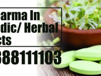 Pcd Pharma in Ayurvedic. Herbal Products
