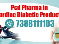 Pcd Pharma in Cardiac Diabetic Products