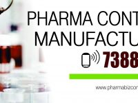 Third Party Pharma Manufacturing Companies in India