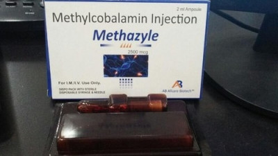 Methylcobalamin Injection.