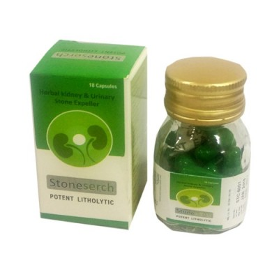 Ayurvedic Composition for Stones Capsules