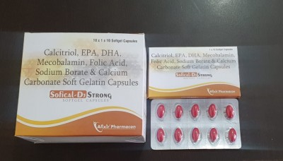 azithromycin dose before meal
