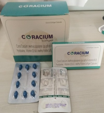 CORAL CALCIUM,  METHYLCOBALAMIN, PYRIDOXINE, VITAMIN D3 & L- METHYLY