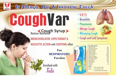 CoughVar Cough Syrup by Varah Healthcare | PharmaBizConnect