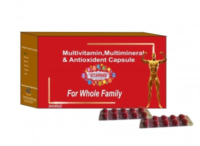 MULTIVITAMIN & MULTIMINERALS & ANTIOXIDANT  CAPSULE,