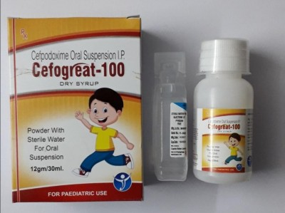 Cefpodoxime Proxetil 100mg