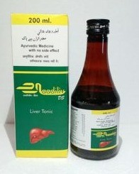 LIVER SYRUP DOUBLE STRENGTH