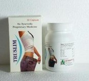 SLIMMING (ANTI OBESITY) CAPSULES