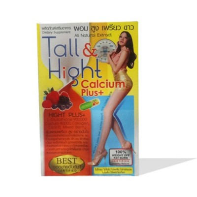 Tall And Hight In India Online
